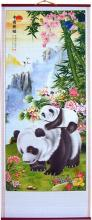 Piggyback Ride Chinese Scroll :: Chinese Scrolls