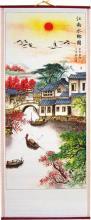 Idyllic Hamlet Chinese Scroll :: Chinese Scrolls