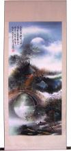 Landscape with Bridge :: Chinese Print Scrolls