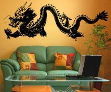 Single Color Dragon Wall Decal :: Asian Art Wall Stickers