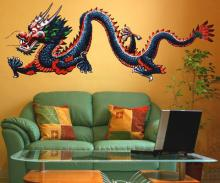 Full Color Dragon Wall Decal :: Asian Art Wall Stickers