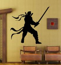 Martial Artist Wall Decal :: Asian Art Wall Stickers