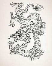 Iconic Chinese Dragon Wall Decal :: Asian Art Wall Stickers