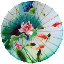 Koi Fish and Lillies :: Paper Umbrellas