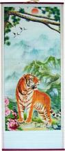 Fearsome Tiger Chinese Scroll :: Chinese Scrolls