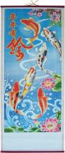 Fortuitous Koi Fish Chinese Scroll :: Chinese Scrolls