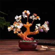 Stone Autumn Money Tree :: Artificial Bonsai Trees