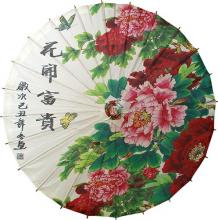 Watercolor Flower Umbrella :: Paper Umbrellas