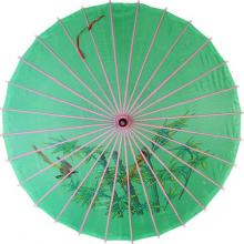 The Green Parasol :: Fashion Umbrellas