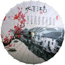 Historical Water Towns :: Fashion Umbrellas