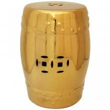 """18"""" Solid Gold Porcelain Garden Stool :: Porcelain Garden Stools"""