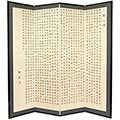 Tang Dynasty Chinese Poem Screen main image