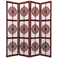 Chinese Taoist Screen (Rosewood Finish) thumbnail 1