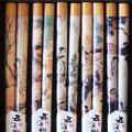 Chinese Icons Set of 5 Bamboo Chopsticks thumbnail 1