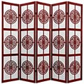 Chinese Taoist Screen (Rosewood Finish) thumbnail 2
