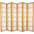 Bamboo Sunrise Japanese Shoji Screen (Honey Finish) thumbnail 3