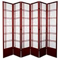 "84"" Bamboo Sunrise Shoji Screen (Rosewood Finish) thumbnail 3"