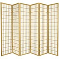 Gold Japanese Window Screen thumbnail 3