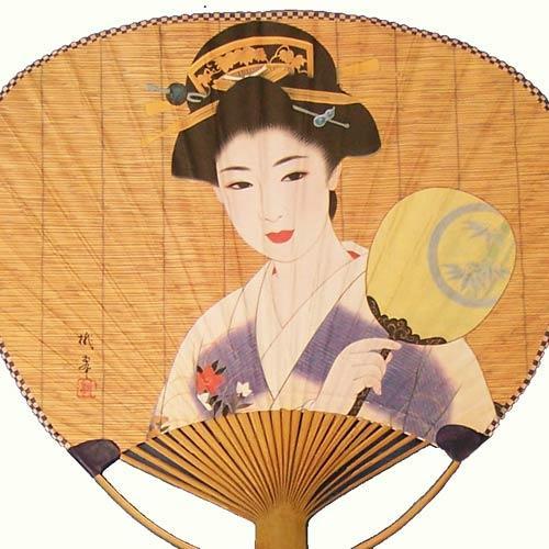 Paddle fans 3 pack japanese geisha paddle fan set - Japanese paddle fan ...