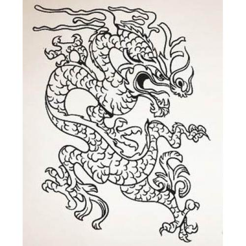 Asian Art Wall Stickers Riled Chinese Dragon Wall Decal
