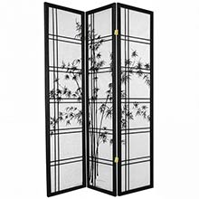 Bamboo Sunrise Japanese Shoji Screen (Black Finish)