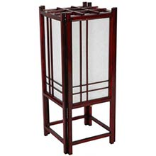 Migoto Japanese Lamp (Rosewood Finish)