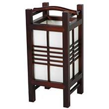 Kaigan Japanese Lamp (Walnut Finish)