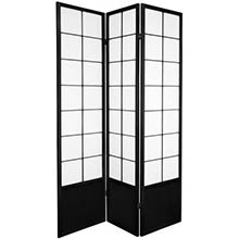 Japanese Zen Shoji Screen (Black)
