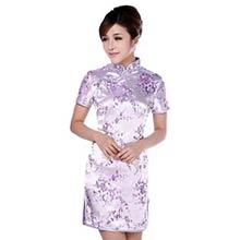 Lavender Cherry Blossom Knee-Length Qipao