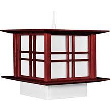 """8"""" Akida Hanging Lamp - Rosewood"""