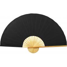 Solid Black Unpainted Fan