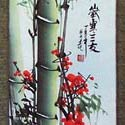 Bamboo scroll paintings