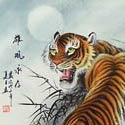 Tiger scroll paintings